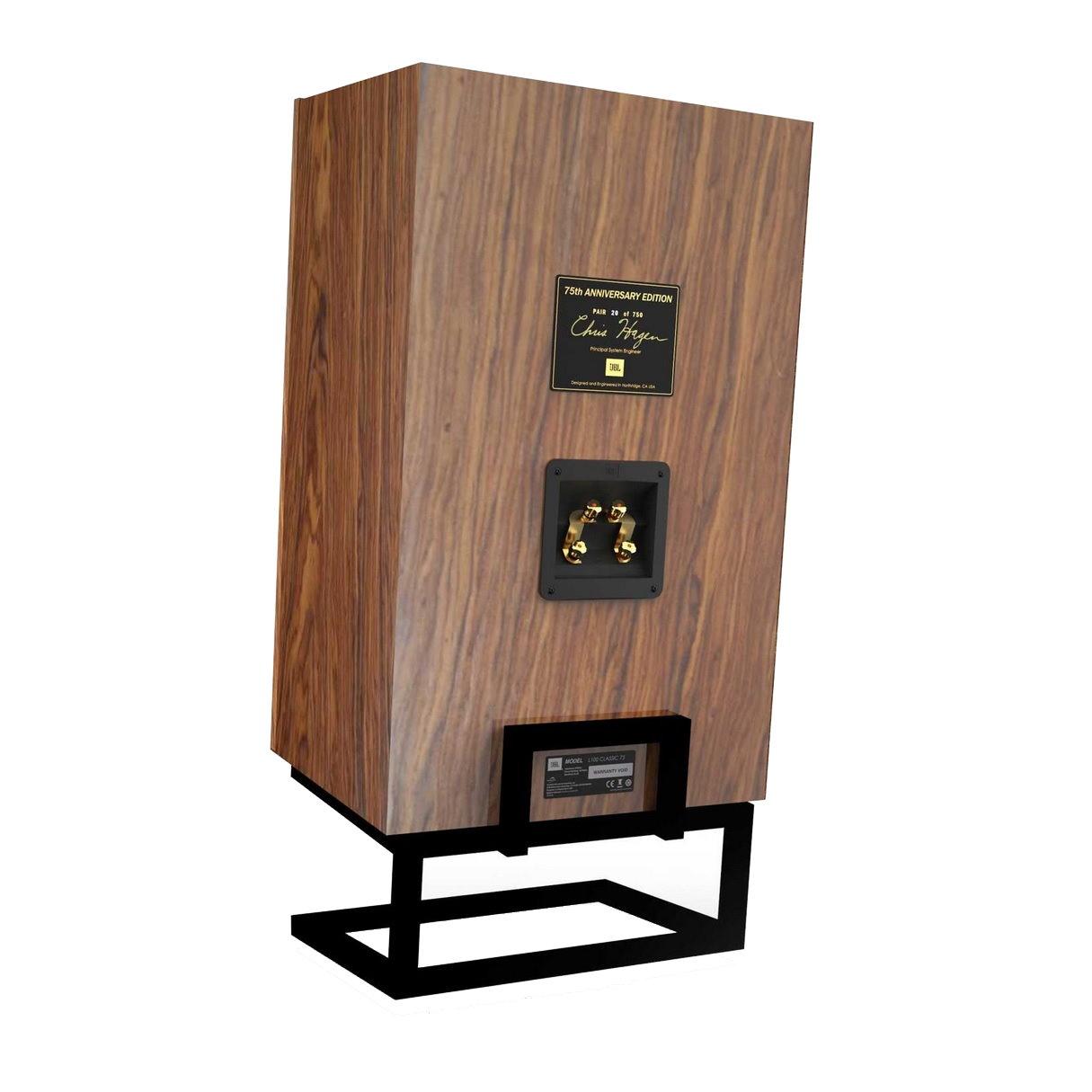 JBL L100 Classic 75 Limited Edition Loudspeakers