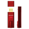Audioquest DragonFly Red Miniature USB DAC and Headphone Amp