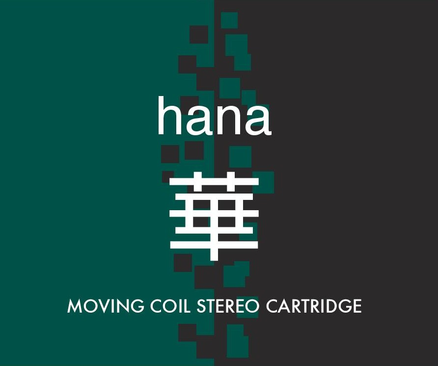 "Hana ""S"" Moving Coil Cartridges"